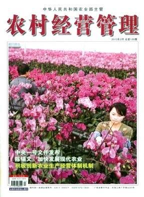 新蒲京棋牌官方下载 1