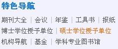 zhiwang1