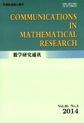 数学研究通讯