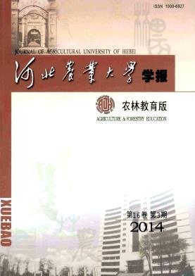 新蒲京棋牌官网 1