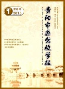 新蒲京棋牌官网 2