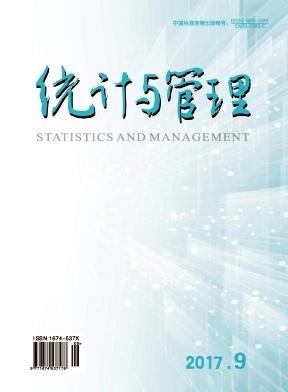 《统计与管理》