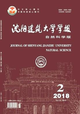 《沈阳建筑大学学报(自然科学版)》双月刊征稿