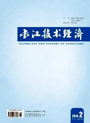 《长江技术经济》论文发表季刊