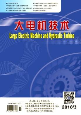 全国中文核心期刊《大电机技术》征稿