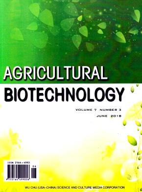 《农业生物技术(英文版)》双月刊