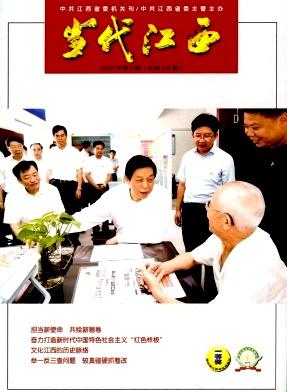 《当代韩国》韩国研究专业刊物