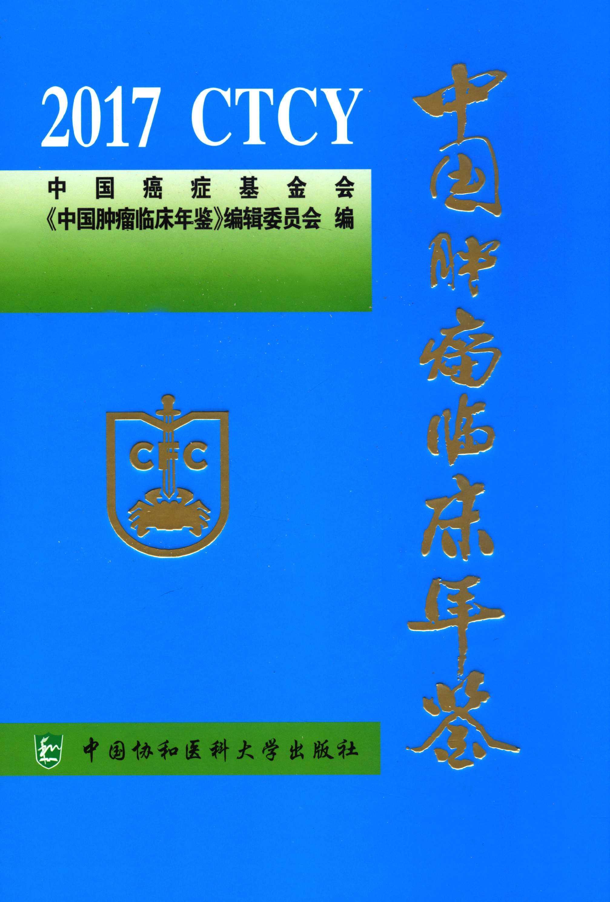 《北京化工大学学报(自然科学版)》双月刊