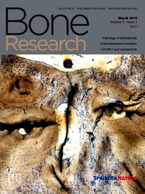 《骨研究(英文版)》季刊