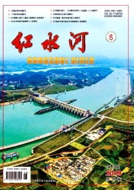 《红水河》双月征稿