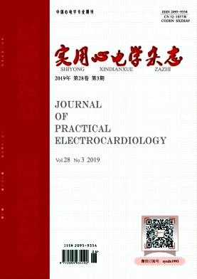 《实用心电学杂志》
