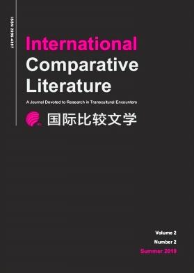 《国际比较文学(中英文)》季刊征稿