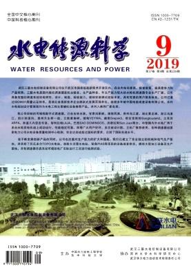 《水电能源科学》