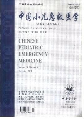 《中国小儿急救医学》征稿