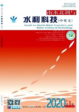 《南水北调与水利科技(中英文)》双月刊征稿
