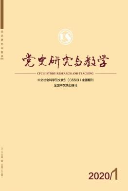 《研究与教学》核心双月刊