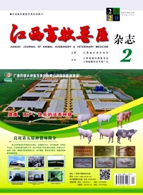 《江西畜牧兽医杂志》双月刊征稿
