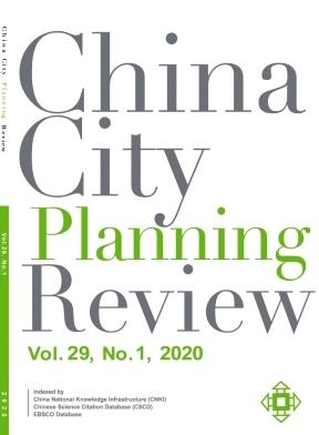 《城市规划(英文版)》季刊征稿