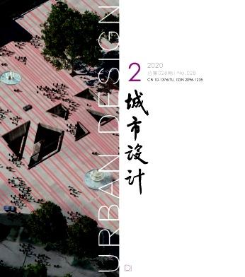 《城市设计》双月刊征稿