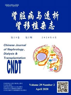 《肾脏病与透析肾移植杂志》双月刊征稿