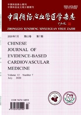 《中国循证心血管医学杂志》月刊征稿