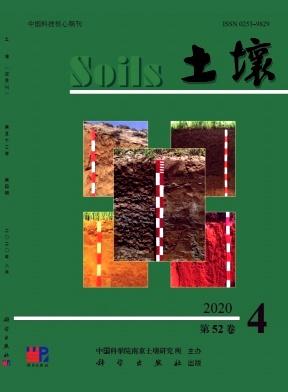 《土壤》核心双月刊征稿