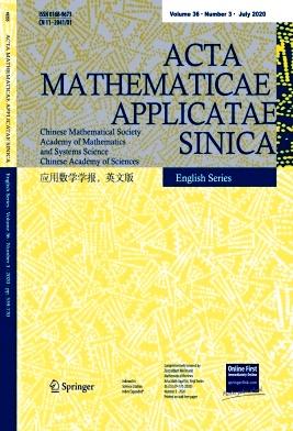 《数学学报(英文版)》