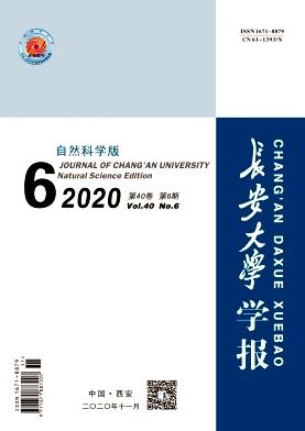 《长安大学学报(自然科学版)》双月刊征稿