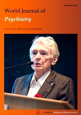《世界精神病学杂志(英文版)》