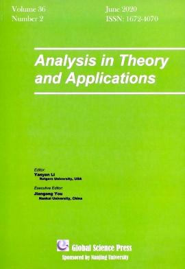 《分析,理论与应用(英文版)》季刊
