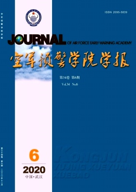 《空军预警学院学报》双月刊