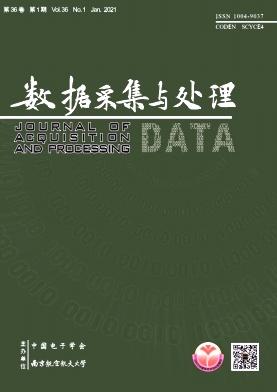 《数据采集与处理》