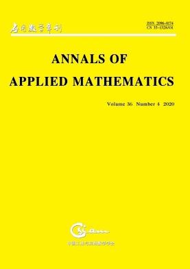 《应用数学年刊(英文版)》